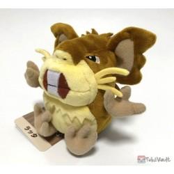 Pokemon Center 2018 Pokemon Fit Series #2 Raticate Small Plush Toy