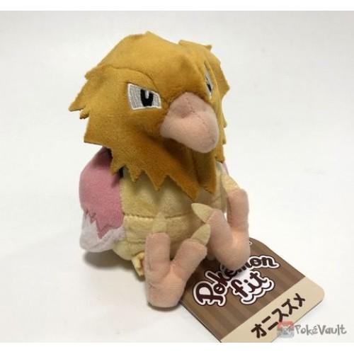 Pokemon Center 2018 Pokemon Fit Series #2 Spearow Small Plush Toy