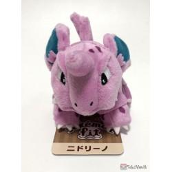 Pokemon Center 2018 Pokemon Fit Series #2 Nidorino Small Plush Toy
