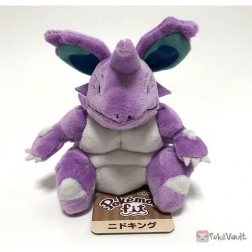 Pokemon Center 2018 Pokemon Fit Series #2 Nidoking Small Plush Toy