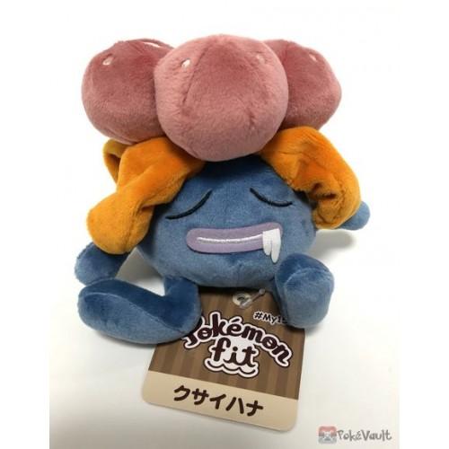 Pokemon Center 2018 Pokemon Fit Series #2 Gloom Small Plush Toy