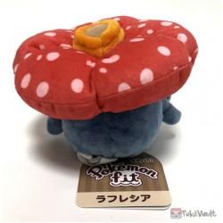 Pokemon Center 2018 Pokemon Fit Series #2 Vileplume Small Plush Toy