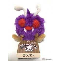 Pokemon Center 2018 Pokemon Fit Series #2 Venonat Small Plush Toy