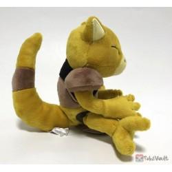 Pokemon Center 2018 Pokemon Fit Series #2 Abra Small Plush Toy