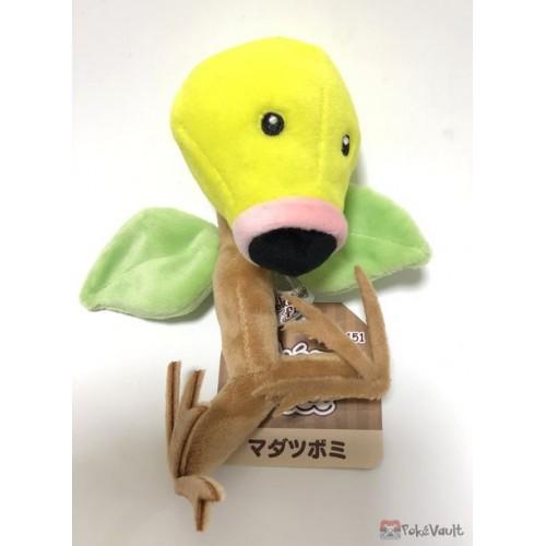 Pokemon Center 2018 Pokemon Fit Series #2 Bellsprout Small Plush Toy