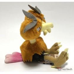 Pokemon Center 2018 Pokemon Fit Series #2 Dodrio Small Plush Toy