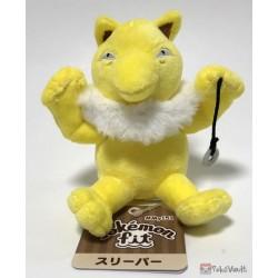 Pokemon Center 2018 Pokemon Fit Series #2 Hypno Small Plush Toy