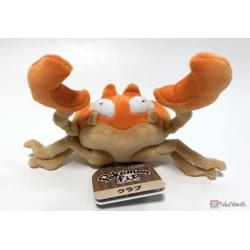Pokemon Center 2018 Pokemon Fit Series #2 Krabby Small Plush Toy