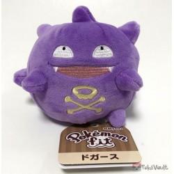 Pokemon Center 2018 Pokemon Fit Series #2 Koffing Small Plush Toy