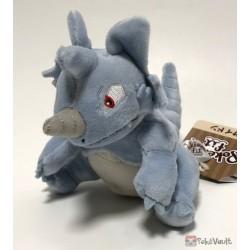Pokemon Center 2018 Pokemon Fit Series #2 Rhydon Small Plush Toy