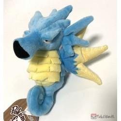 Pokemon Center 2018 Pokemon Fit Series #2 Seadra Small Plush Toy