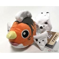 Pokemon Center 2018 Pokemon Fit Series #2 Seaking Small Plush Toy