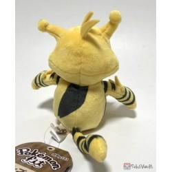 Pokemon Center 2018 Pokemon Fit Series #2 Electabuzz Small Plush Toy