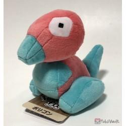 Pokemon Center 2018 Pokemon Fit Series #2 Porygon Small Plush Toy