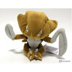 Pokemon Center 2018 Pokemon Fit Series #2 Kabutops Small Plush Toy