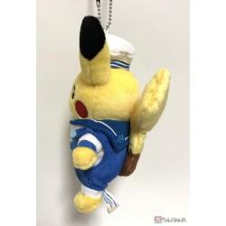 Pokemon Center Yokohama 2018 Renewal Opening Campaign Pikachu Psyduck Mascot Plush Keychain (Version #2)