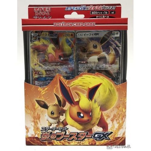 Pokemon 2018 Flareon Fire GX 60 Card Starter Set