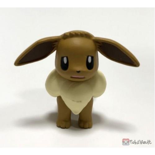 Pokemon 2018 Takara Tomy Eevee Ippai Collection Figure Series #2 (Version #5 Sad)