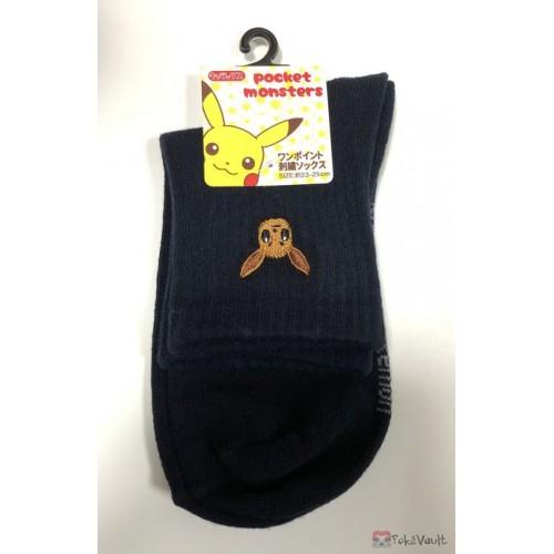 Pokemon Center 2018 Eevee Embroidered Adult Short Socks