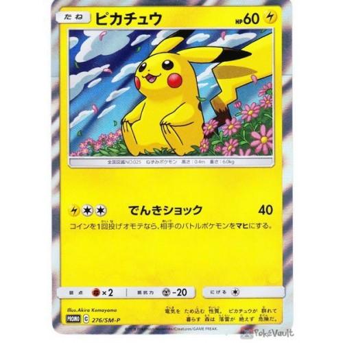 Pokemon 2018 Toys R Us Pikachu Holofoil Promo Card #276/SM-P