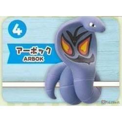 Pokemon Center 2018 Cord Keeper Vol. 2 Arbok Cable Bite
