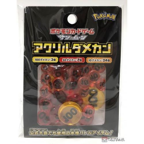 Pokemon Center 2018 Damage Counters