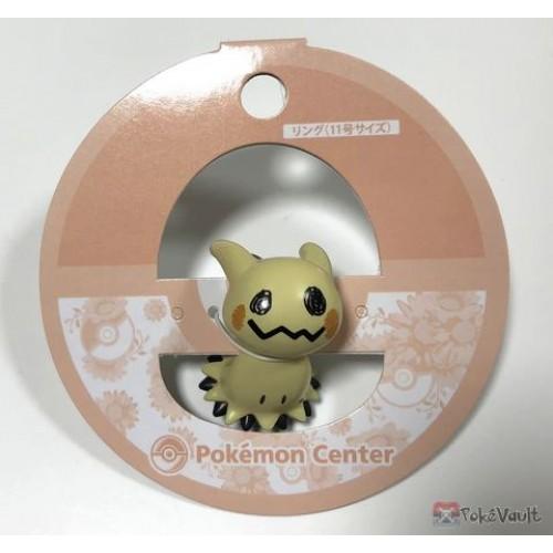 Pokemon Center 2018 Mimikyu Ring (Japanese Size 11)
