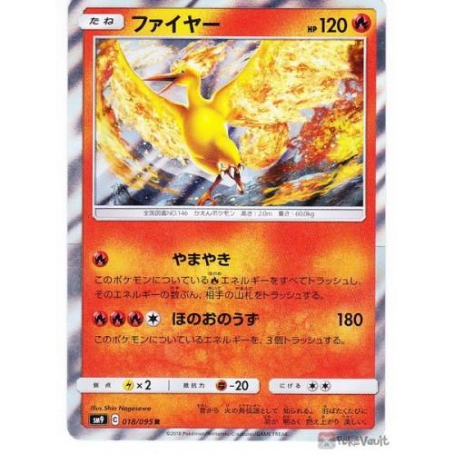 Pokemon 2018 SM#9 Tag Bolt Moltres Holofoil Card #018/095