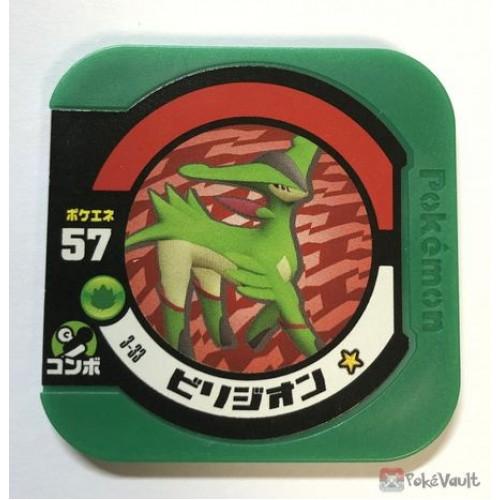 Pokemon 2012 Virizion Tretta Torretta Coin #3-33