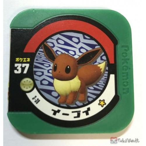 Pokemon 2012 Eevee Tretta Torretta Coin #3-38
