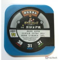 Pokemon 2013 Oshawott Tretta Torretta Coin #4-47
