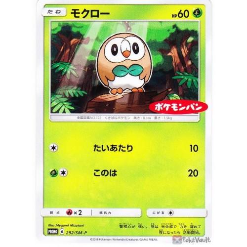 Pokemon 2018 Pokemon Pan Rowlet Promo Card #292/SM-P