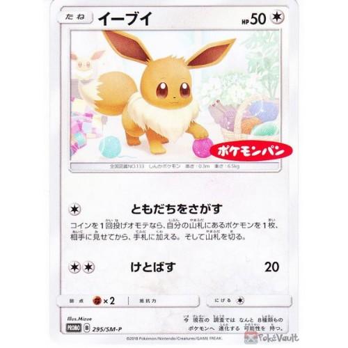 Pokemon 2018 Pokemon Pan Eevee Promo Card #295/SM-P