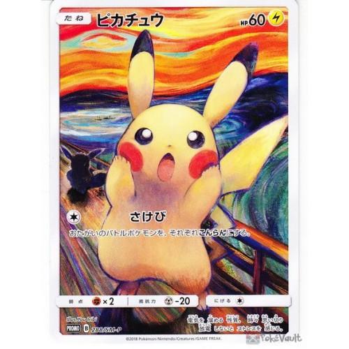 Pokemon Center 2018 Munch Scream Pikachu Promo Card #288/SM-P