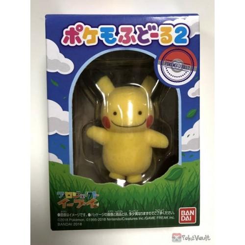 Pokemon 2018 Bandai Pokemofu Doll Vol. 2 Pikachu Figure (Version #6 Ditto)