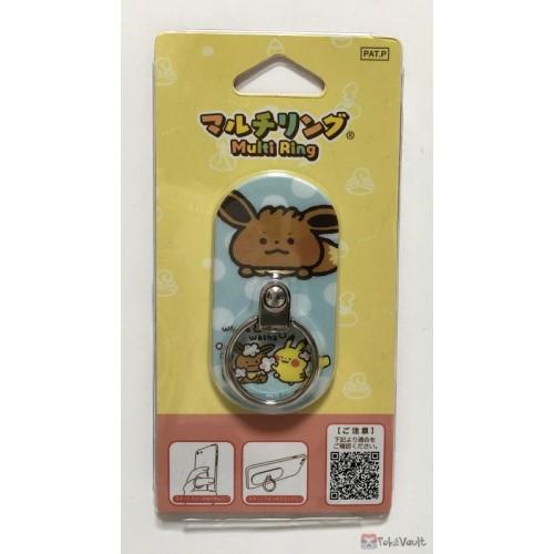 Pokemon Center 2018 Pokemon Yurutto Campaign #2 Eevee Pikachu Mobile Phone Multi Ring (Version #2)