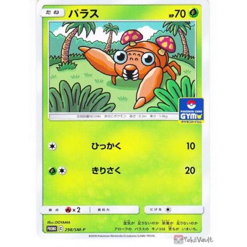 Pokemon 2018 Pokemon Card Gym Tournament Paras Promo Card #298/SM-P