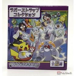 Pokemon Center 2018 Robo Pikachu Campaign Robo Pikachu Magneton Rubber Strap (Version #5)