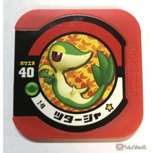 Pokemon 2012 Snivy Tretta Torretta Coin #2-40