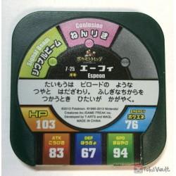 Pokemon 2013 Espeon Tretta Torretta Coin #7-25