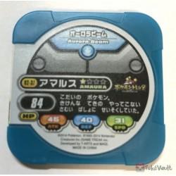 Pokemon 2014 Amaura Tretta Torretta Coin #02-37