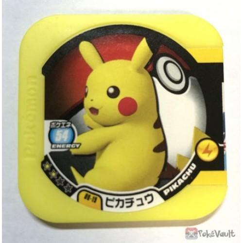 Pokemon 2014 Pikachu Tretta Torretta Coin #00-19