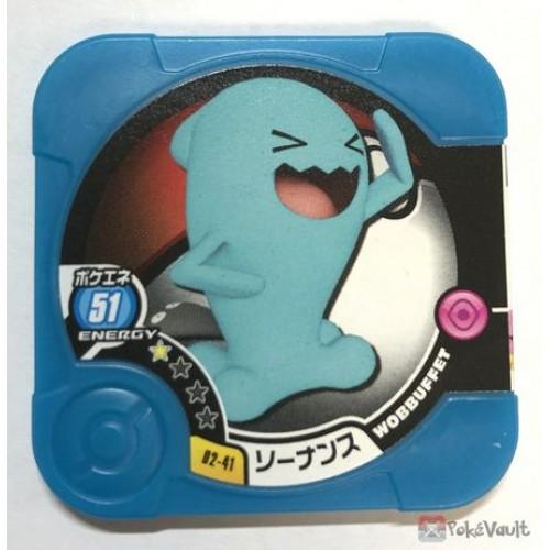 Pokemon 2014 Wobbuffet Tretta Torretta Coin #02-41
