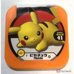 Pokemon 2014 Pikachu Tretta Torretta Promo Coin