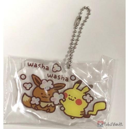 Pokemon Center 2018 Pokemon Yurutto Campaign #2 Pikachu Eevee Acrylic Plastic Keychain (Version #5)