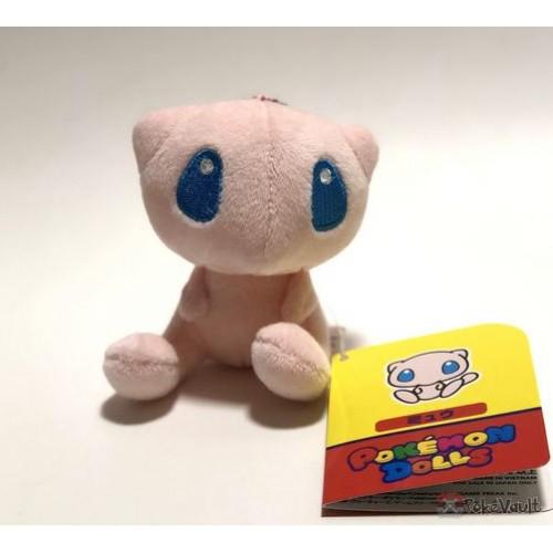Pokemon Center 2019 Mew Pokedoll Mocchiri Small Mascot Plush Keychain