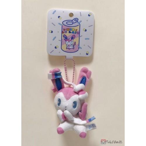 Pokemon Center 2019 Mix Au Lait Campaign Sylveon Mascot Plush Keychain