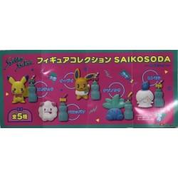 Pokemon Center 2019 Saiko Soda Campaign Litwick Gashapon Figure