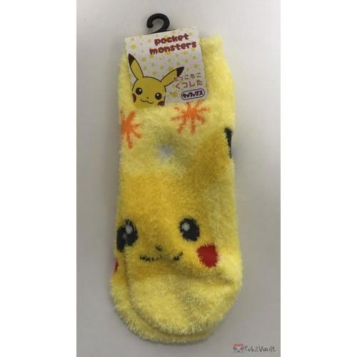 Pokemon Center 2018 Pikachu Fluffy Adult Short Socks (Version #1)