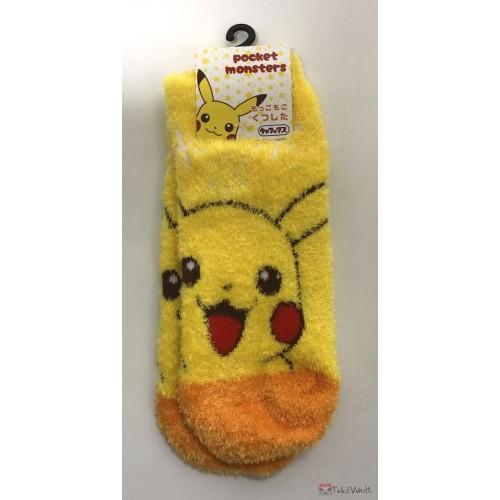 Pokemon Center 2018 Pikachu Fluffy Adult Short Socks (Version #3)
